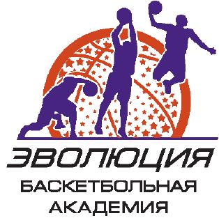 Академия баскетбола «Эволюция»